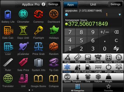 app_box_pro_1