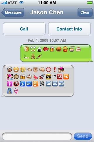 emoji_sms